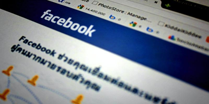 Jak czytać wiadomości w Facebook Messenger bez ich wiedzy